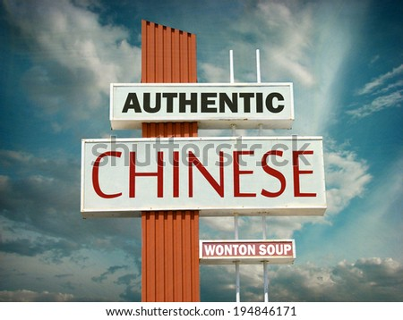 aged and worn vintage photo of authentic chinese food sign                               - stock photo