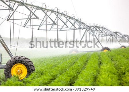 agriculture irrigation machine - stock photo