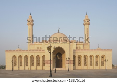 Al-fateh Grand Mosque  in bahrain - Front view - stock photo