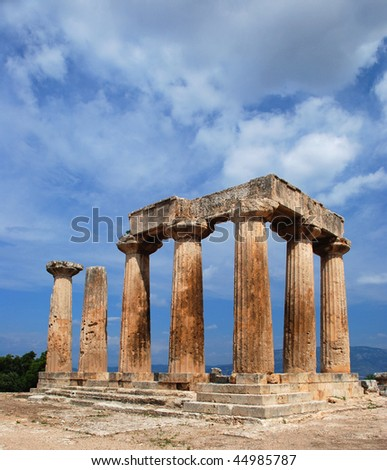 Ancient Temple of Apollo. Corinth, Greece. - stock photo