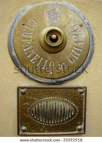 antique italian intercom - stock photo