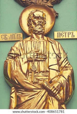 Antique Russian orthodox icon base relief on wall in Moscow, Russia - stock photo
