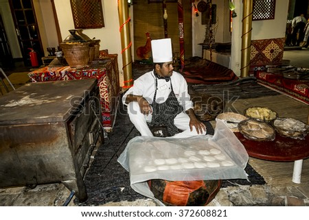 "10 april 2014.Hurghada.The chef in the Egyptian national restaurant in the hotel ""Lilly Land"",Egypt - stock photo"