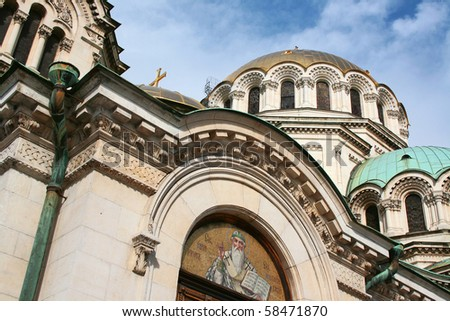 architectural symbol of the Eastern Orthodox Christian church in Sofia, Bulgaria, St. Alexander Nevski Cathedral - stock photo