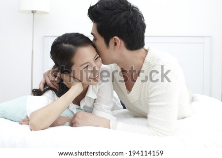 https://thumb7.shutterstock.com/display_pic_with_logo/2277758/194114159/stock-photo--asian-couple-kissing-194114159.jpg