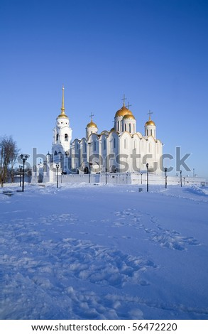 Assumption cathedral at Vladimir in winter, Russia - stock photo