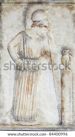 Athena godness (copy from the Acropolis museum) - stock photo