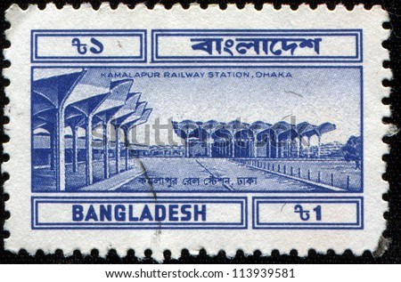 BANGLADESH - CIRCA 1976: A stamp printed in Bangladesh shows Kamalapur Railway Station in Dhaka, circa 1976 - stock photo
