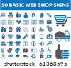50 basic web shop signs. raster version - stock vector
