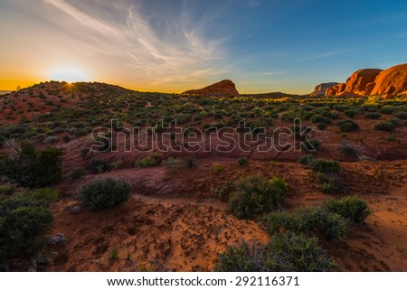 Beautiful Sunrise at Cave Point, Grand Staircase - Escalante National Monument  Horizontal Composition