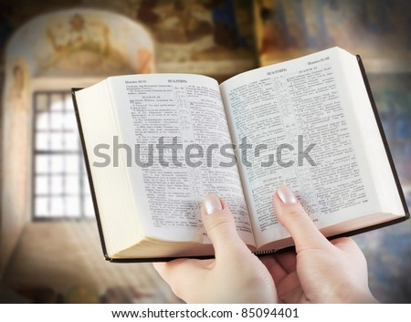 bible in the hands