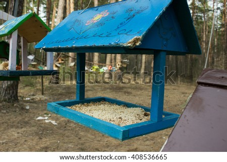 bird feeder  - stock photo