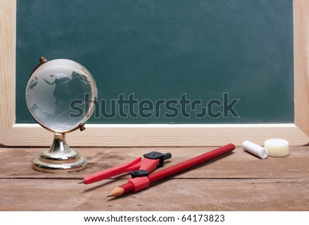 blackboard with white chalk dust - stock photo