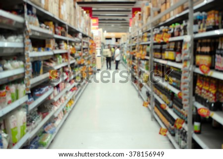 Blurred image  in department stores for background use