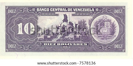 10 bolivar bill of Venezuela, lilac pattern and picture of monument