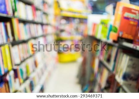 books in public library blur - stock photo