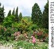 Botanical garden (Ukraine, Crimea, Yalta) - stock photo