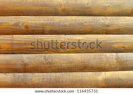 brown wood texture with a natural patterns - stock photo