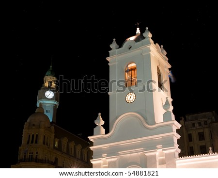 Cabildo, old colonial building in Plaza de Mayo, Buenos Aires, Argentina.  Clock tower. - stock photo