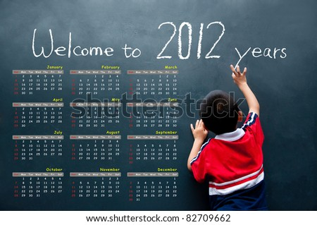 2012 calendar with a boy - stock photo
