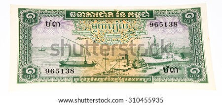 1 Cambodian riels bank note. Riel is the national currency of Cambodia