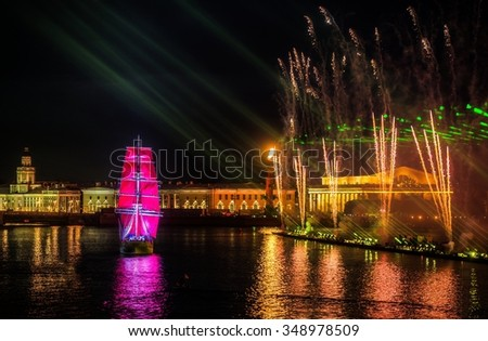 Celebration Scarlet Sails show during the White Nights Festival, June 20, 2015, St. Petersburg, Russia.  - stock photo