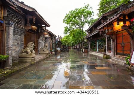 CHENGDU, SICHUAN/CHINA-MAY 14: Kuanzhai Alleys scenery-Morning after the rain  on May 14, 2016 in Chengdu, Sichuan, China. They are one of old alleys in Chengdu, Sichuan, China.  - stock photo