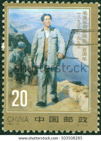 CHINA, CIRCA 1993: A stamp printed in China shows leader of the Communist Party of China  Mao Zedong, circa 1993 - stock photo