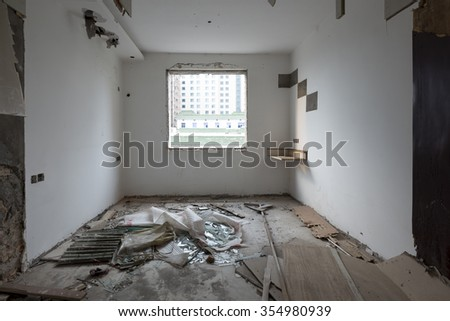 China Inside the building, demolished