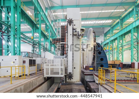 China is a steel plant workshop