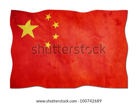 Chinese Flag made of  Paper - stock photo