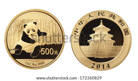 2014 Chinese gold panda coins, isolated on white background - stock photo