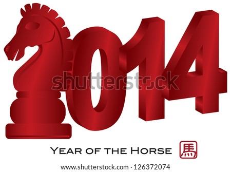 2014 Chinese Lunar New Year Horse Stock Illustration 126372074