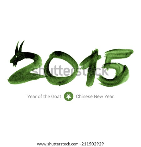 2015 - Chinese Lunar Year of the Goat. Chinese calligraphy goat. Raster illustration. - stock photo