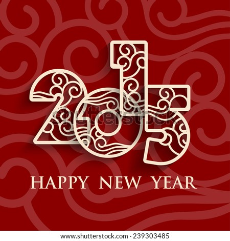 2015 Chinese New Year card design - stock photo