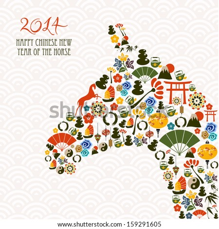 2014 Chinese New Year of the Horse eastern elements composition. - stock photo
