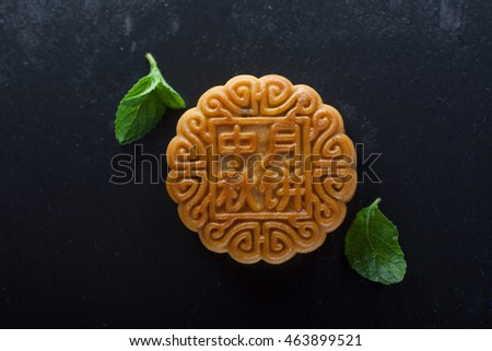 Chinese traditional food moon cake