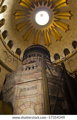 Church of the Holy Sepulchre - Jerusalem - stock photo