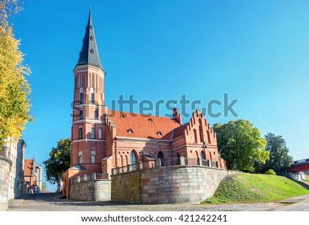 Church of Vytautas in old town. Kaunas, Lithuania   - stock photo