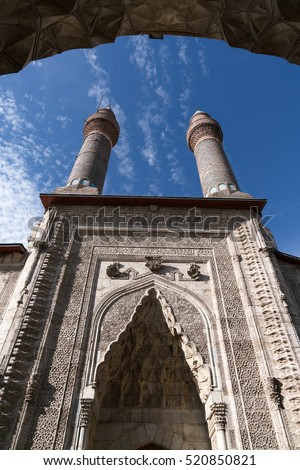 Cifte Minareli Medrese in Sivas City,Turkey. The structure has the biggest portal among the other theological schools in Anatolia.