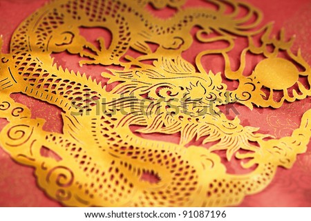 Closeup on traditional Chinese paper-cut