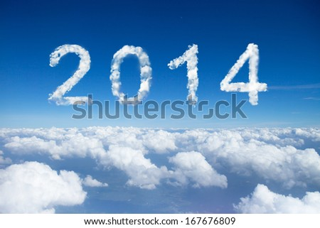 2014 cloud shape on sky over clouds.