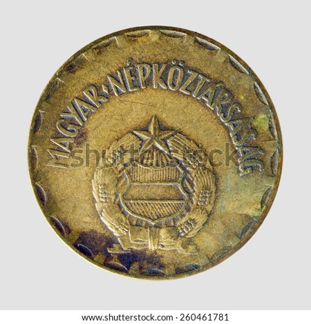 Coins of the Socialist Republic Hungary,  - stock photo