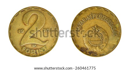Coins of the Socialist Republic Hungary, 2 forint 1970 - stock photo