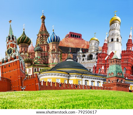 collage of Moscow sights on Red Square - stock photo