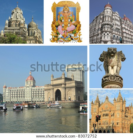 collage with landmarks and symbols of Mumbai city  ( formerly Bombay)  , India - stock photo