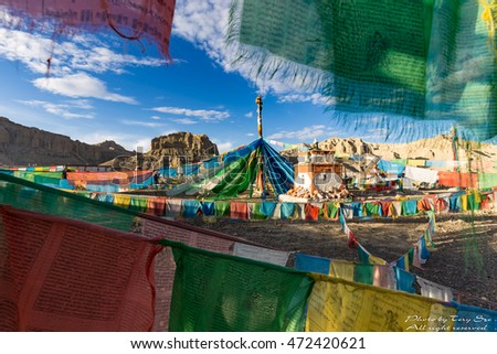 5 color flags on the top of the mountain in Tibet mountains, China