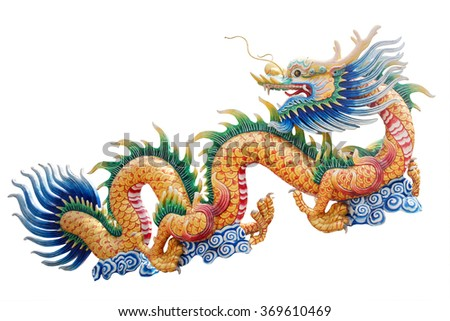 Colorful Chinese dragon sculpture isolated on white background