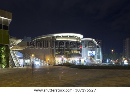 Commercial Street at night, and in Wuxi, China - stock photo