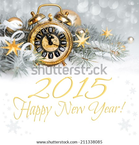 2015 count down - Happy New Year greeting card - stock photo